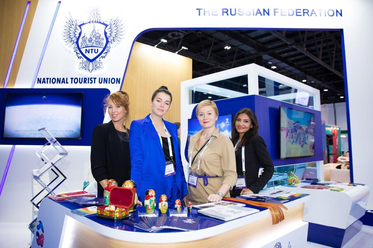 ARABIAN TRAVEL MARKET 2017. ДУБАЙ